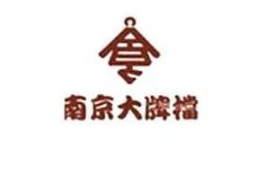 加盟南京大排档