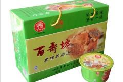 百寿坊羊肉汤,统一口味,品质保证