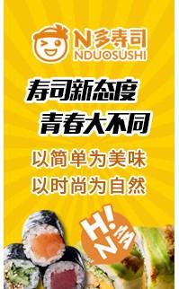 精品项目广告1