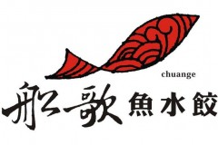 船歌鱼水饺加盟费多少钱?加盟条件?