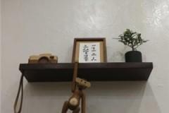 山禾田日式料理
