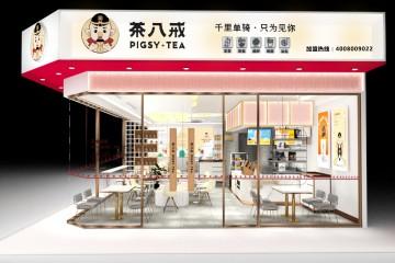 深圳奶茶加盟有哪些坑  深圳梁公子餐饮管理