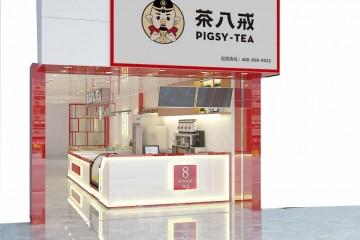 深圳奶茶加盟公司这么多,你该如何挑选  深圳梁公子餐饮管理